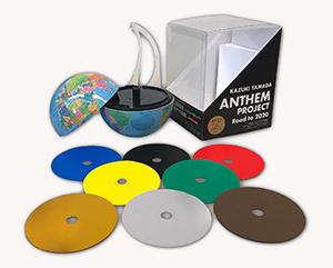地球儀disc