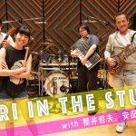 SENRI IN THE STUDIO ~川口千里 初!スタジオライブレコーディング生配信! with 櫻井哲夫,安部潤&菰口雄矢~