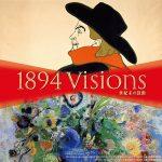 ロートレックの絵の中の人物の歌声が聴ける!三菱一号館美術館で開幕する 『1894 Visions ルドン、ロートレック展』とのコラボレーションCD発売