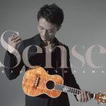 メジャーデビュー5周年を迎えたウクレレ界のトップランナー、名渡山遼。<br> 本日発売ニューアルバムのタイトル楽曲『Sense』のMV公開。